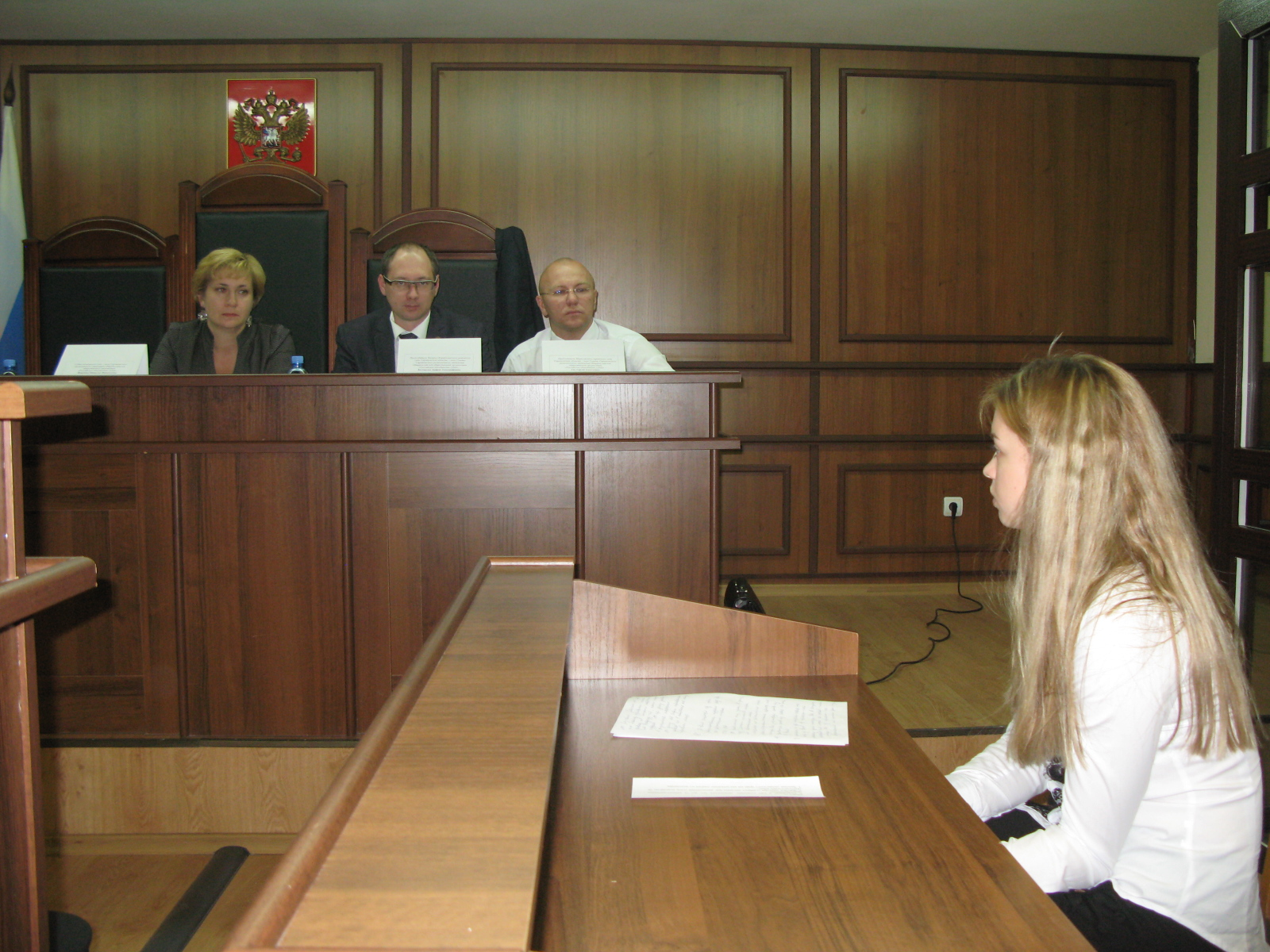 Поздравление секретарю судебного заседания