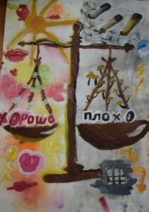 Весы правосудия - Юмашев Матвей, 8 лет. Заявка от пом. судьи Балашовского районного суда Юмашевой Н.С.